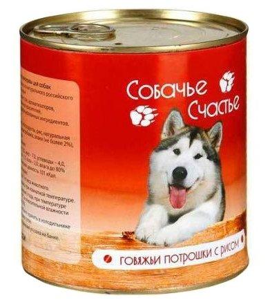 Собачье Счастье влажный корм для взрослых собак всех пород, говяжьи потрошки и рис 750 гр