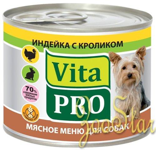 VitaPRO влажный корм для взрослых собак всех пород, мясное меню, индейка и кролик 200 гр