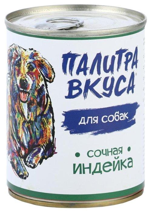 Палитра Вкуса влажный корм для стерилизованных собак всех пород, сочная индейка 340 гр