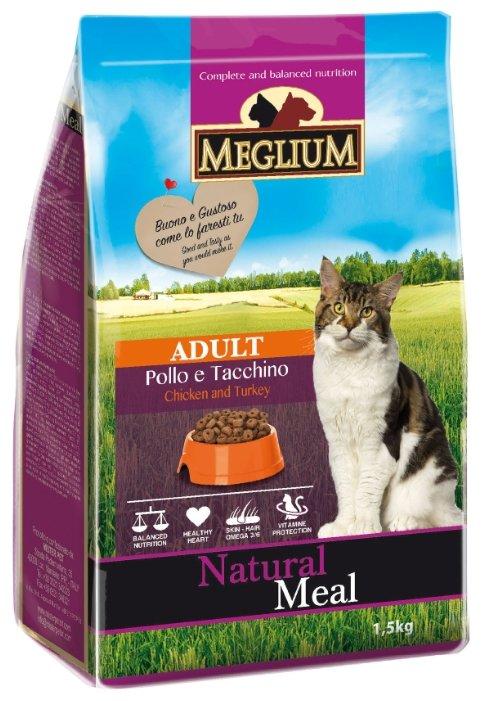 Meglium корм для привередливых кошек, курица, индейка 1,5 кг