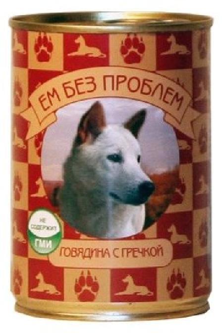 Ем Без Проблем влажный корм для взрослых собак всех пород, говядина и гречка 410 гр