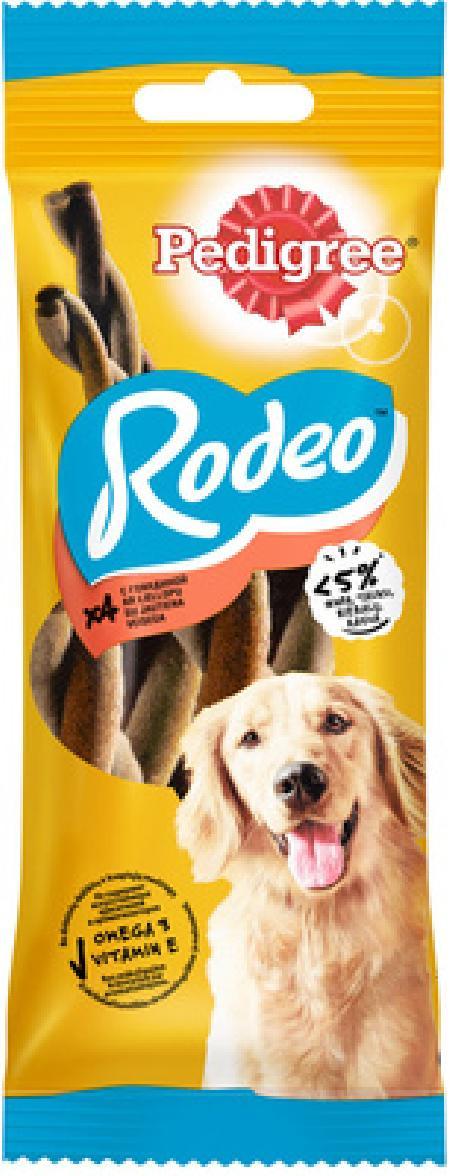 [105.050]  PEDIGREE Rodeo лакомство для собак мясные косички, 70г