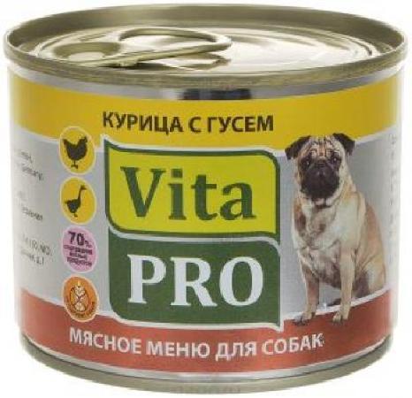 VitaPRO влажный корм для взрослых собак всех пород, курица и гусь 200 гр