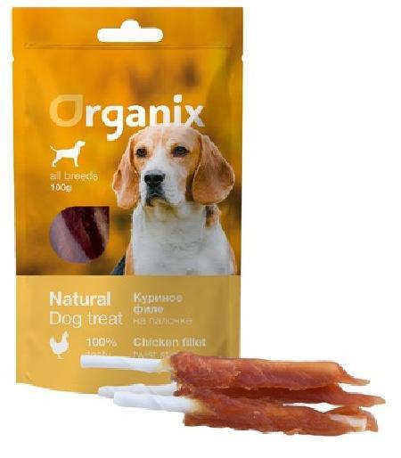 Organix лакомства Лакомство для собак «Куриное филе на палочке» (100% мясо) (Chicken fillet/ bleached twist stick)100 гр, 0,100 кг