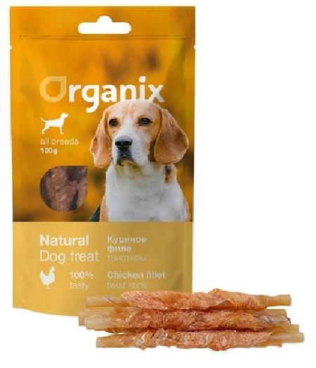 Organix лакомства Лакомство для собак «Твистеры куриные» (100% мясо) (Chicken fillet/ twist stick) 100 гр, 0,100 кг