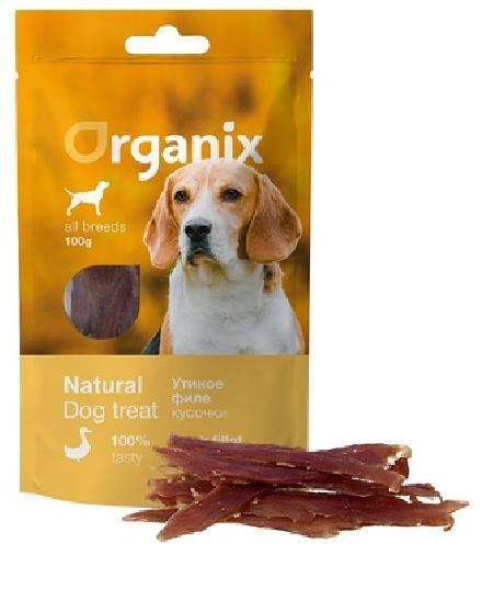 Organix лакомства Лакомство для собак «Утиное филе» (100% мясо) (Duck fillet/ whole) 100 гр , 0,100 кг