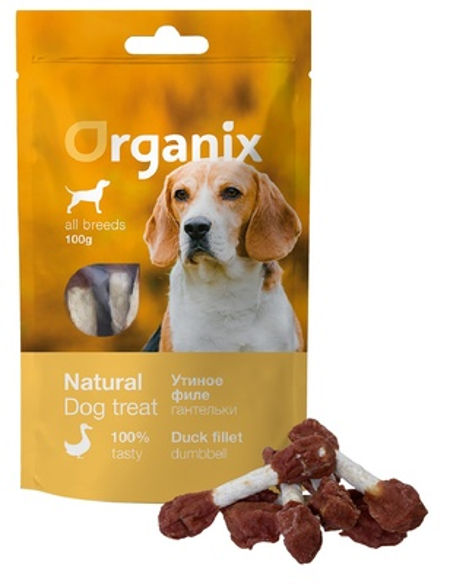 Organix лакомства Лакомство для собак «Утиные гантельки» (100% мясо) (Duck fillet/ dumbbell),, 0,100 кг