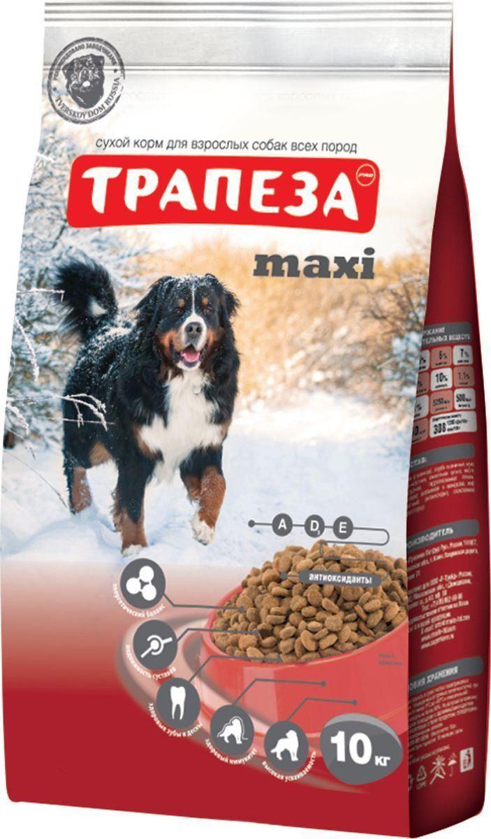 Трапеза сух длЯ собак Макси 10 кг