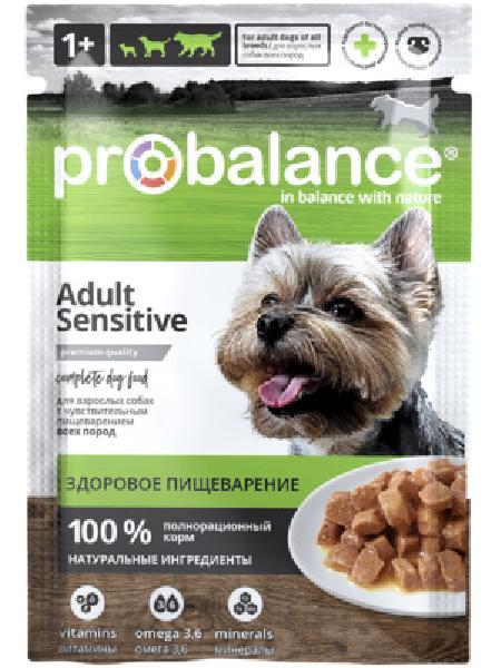 Probalance Паучи для взрослых собак всех пород с чувствительным пищеварением 02 PB 272, 0,085 кг, 54859, 54859