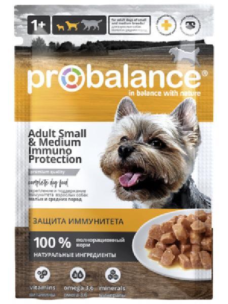 Probalance Паучи для взрослых собак малых и средних пород, укрепление и поддержание иммунитета 02 PB 271, 0,085 кг, 54858, 54858