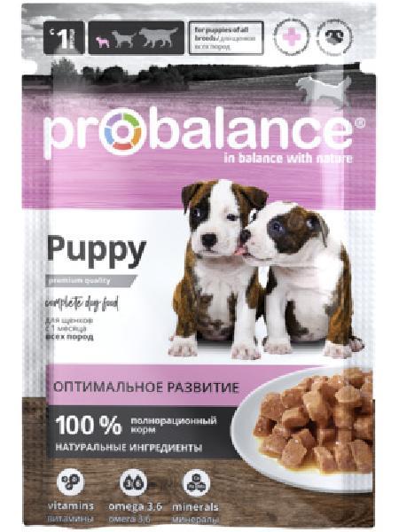 Probalance Паучи для щенков всех пород с 1 месяца, оптимальное развитие 02 PB 273, 0,085 кг, 54857, 54857