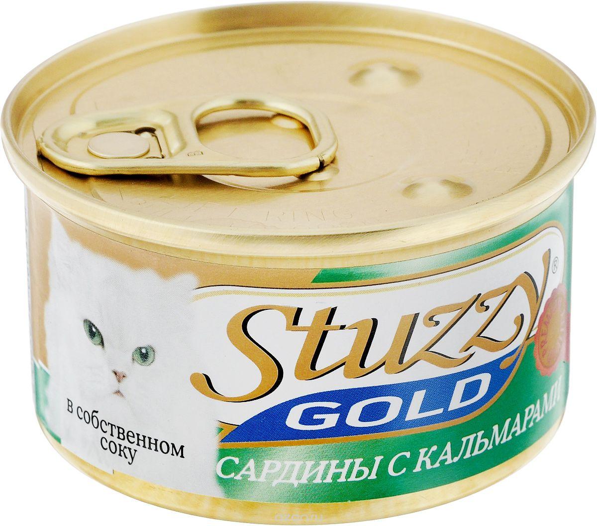 Stuzzy Gold влажный корм для взрослых кошек всех пород, сардины с кальмарами в собственном соку 85 гр