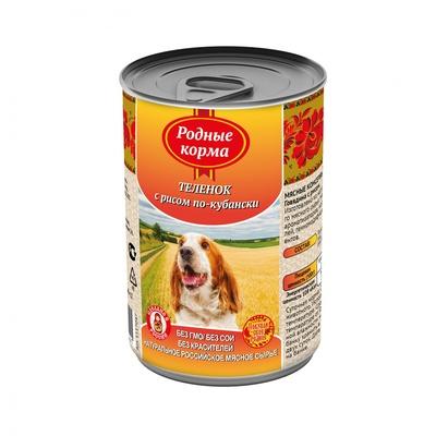 Родные Корма влажный корм для взрослых собак всех пород, Елец теленок с рисом по кубански 410 гр