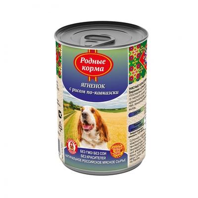Родные Корма влажный корм для взрослых собак всех пород, Елец ягненок с рисом по кавказски 410 гр