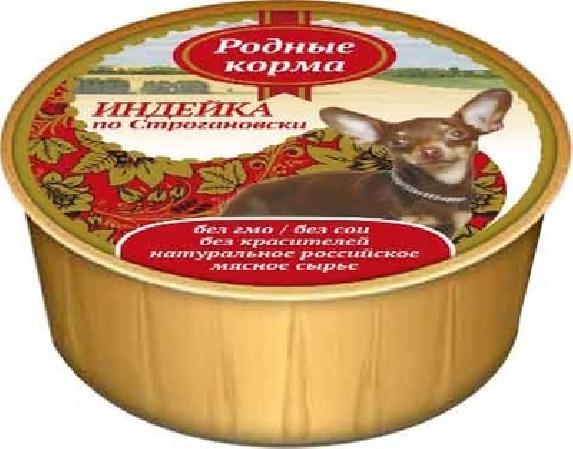 Родные Корма влажный корм для взрослых собак всех пород, индейка по строгановски 125 гр