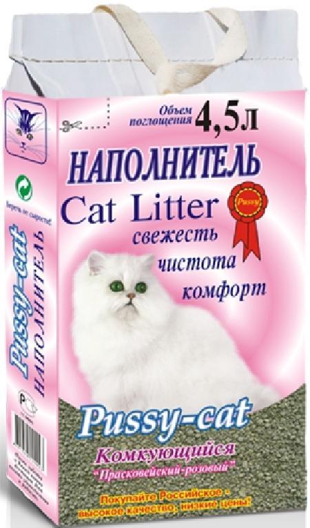 [79668] Pussy-cat 4.5л(1/3) комкующийся Прасковейский розовый наполнитель. 1/201, 79668