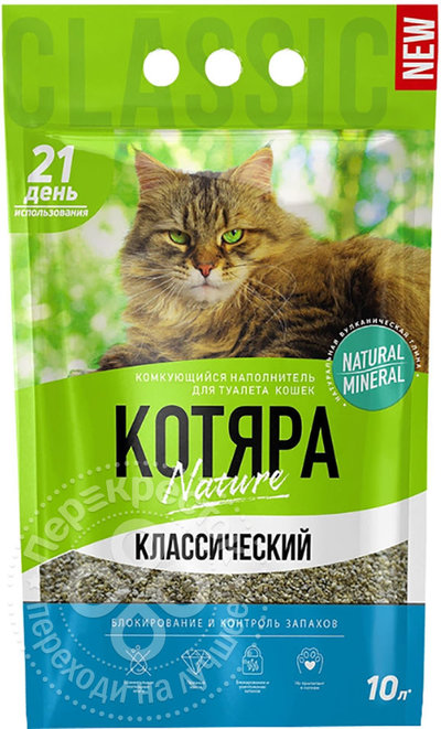 Котяра Комкующийся наполнитель классический, 10 л, 4,200 кг