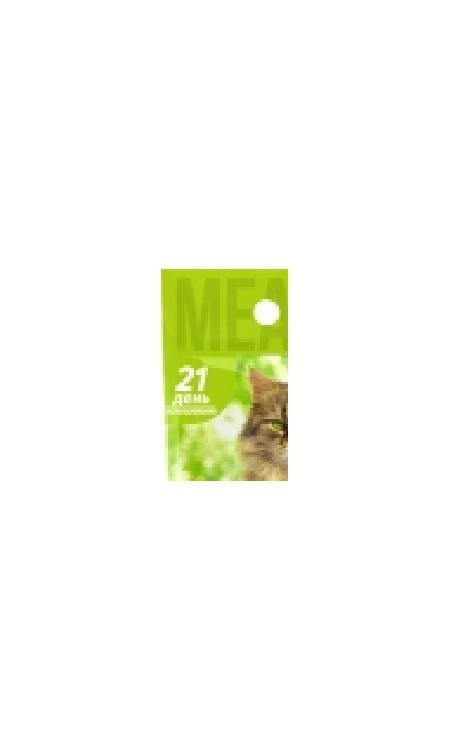 Котяра Комкующийся наполнитель Луговые травы, 10 л, 4,200 кг