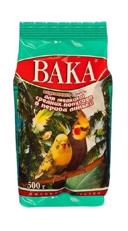 Вака ВК корм для малых и средних попугаев в период линьки 500 гр, 3300100471