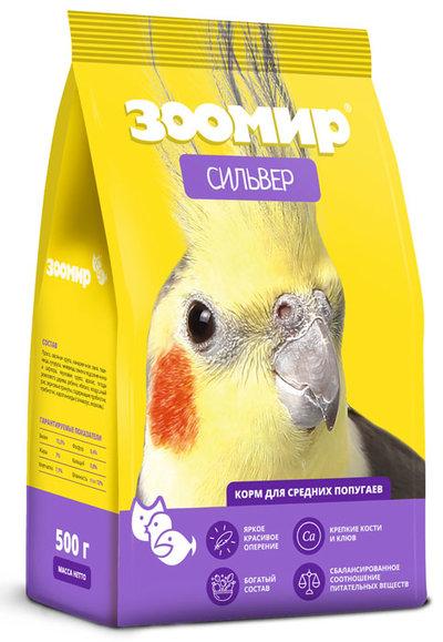 ЗООМИР Корм для средних попугаев Сильвер 634, 0,500 кг
