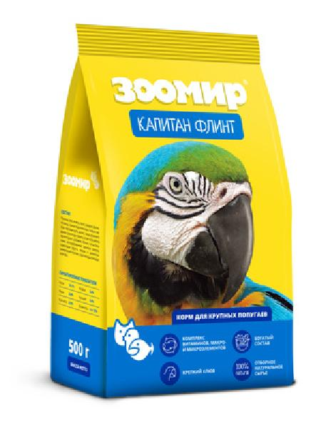 ЗООМИР Корм для крупных попугаев Капитан Флинт, пакет 4615, 0,800 кг