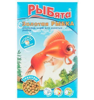 корм др ЗООМИР РЫБята Золотая рыбка гранулы 25гр коробка 553, 1200100474