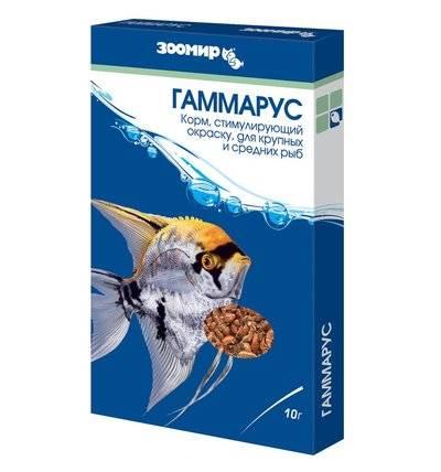 ЗООМИР Гаммарус для рыб, рептилий, земноводных, птиц, коробка 521, 0,010 кг