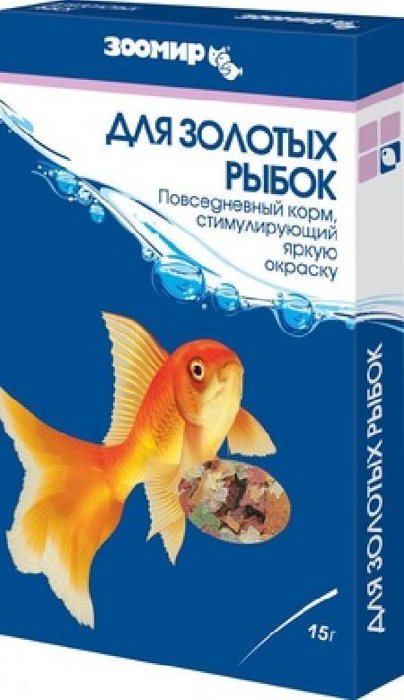 ЗООМИР Корм для золотых рыбок, стимулир. окрас, коробка 531, 0,015 кг