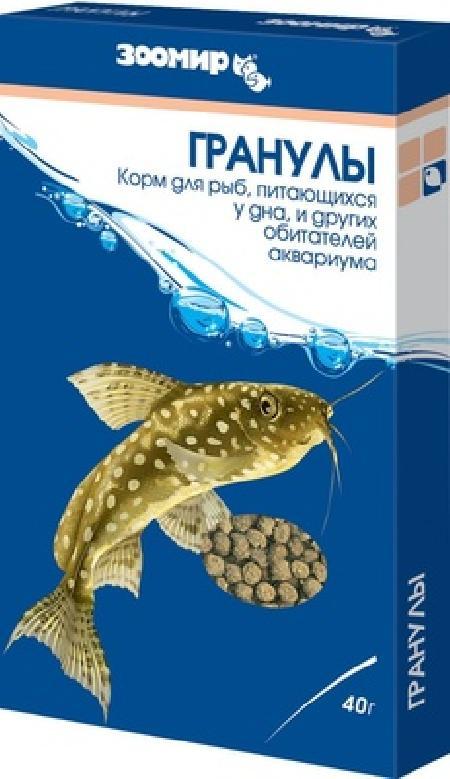 корм др ЗООМИР гранулы тонущие для рыб,репт.,земн. 40г коробка 532, 2200100474
