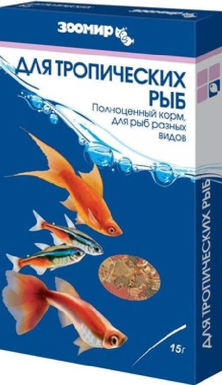 ЗООМИР Корм для тропических рыб, коробка 535, 0,015 кг