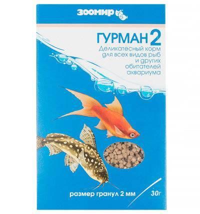 ЗООМИР Гурман-2, корм для всех рыб (размер гранул 2 мм), коробка 545, 0,030 кг