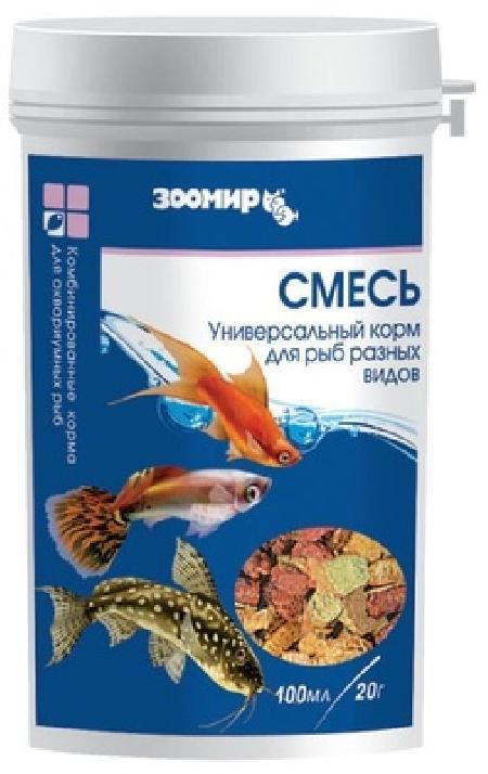 ЗООМИР Смесь для всех взрослых рыб, банка 100мл 444, 0,020 кг
