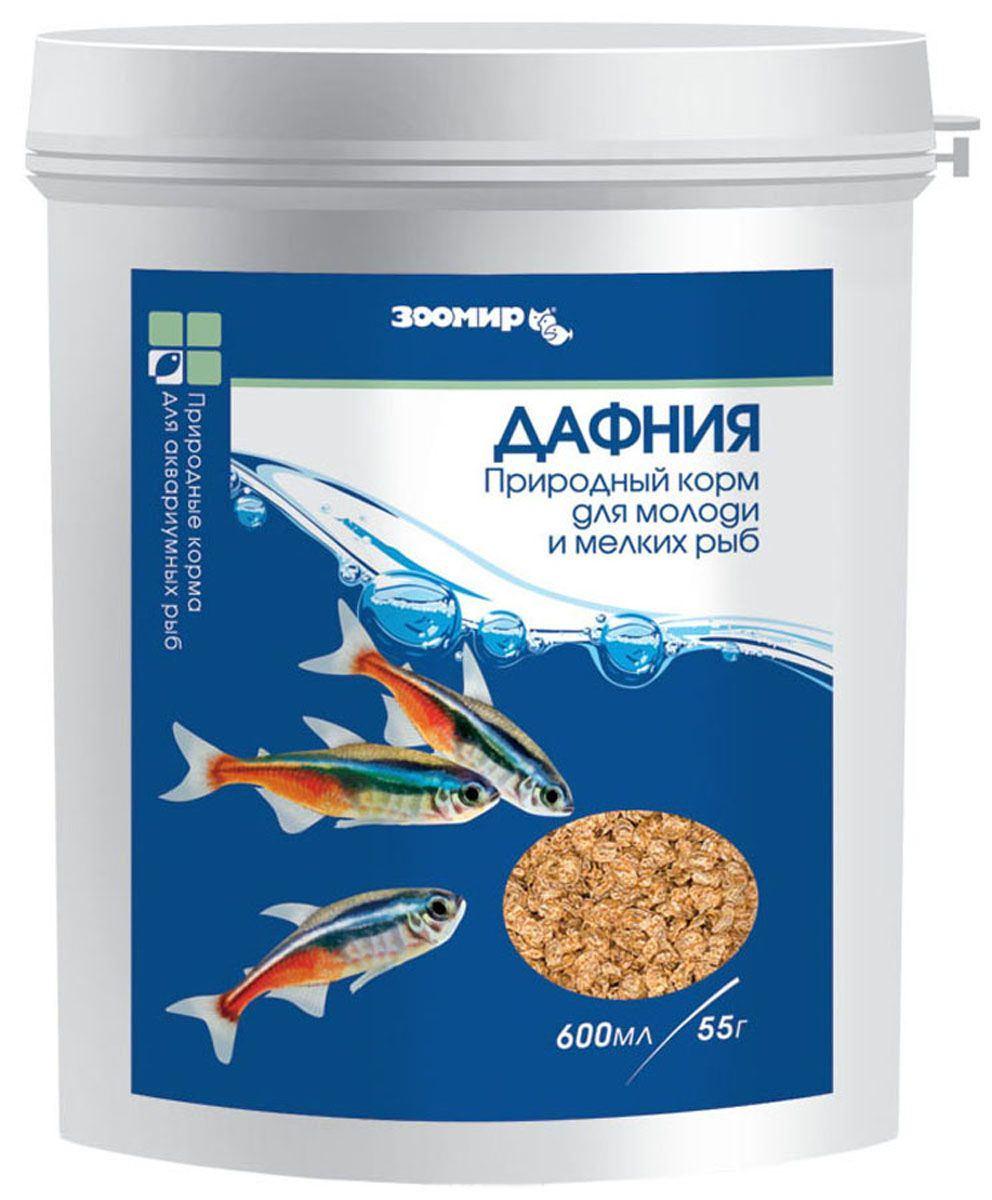 ЗООМИР Дафния для рыб, рептилий, земноводных, птиц, банка 600мл 462, 0,055 кг
