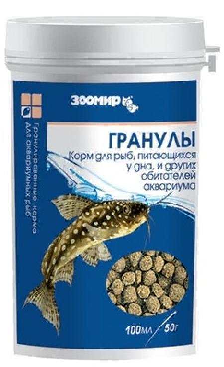 ЗООМИР Тонущие гранулы для донных рыб, рептилий, земноводных, банка 100мл 451, 0,050 кг
