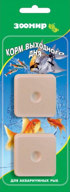 ЗООМИР Корм выходного дня для всех аквариумных рыб,  2шт 548, 0,040 кг
