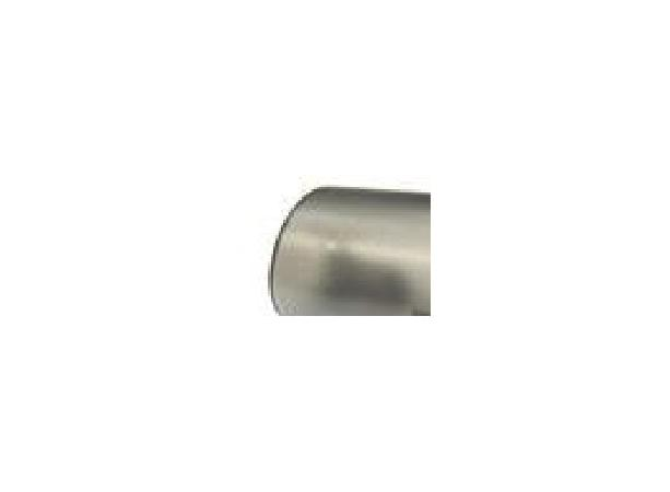 Hydor кормовой отсек для автокормушки MIXO, EKOMIXO, XM0101