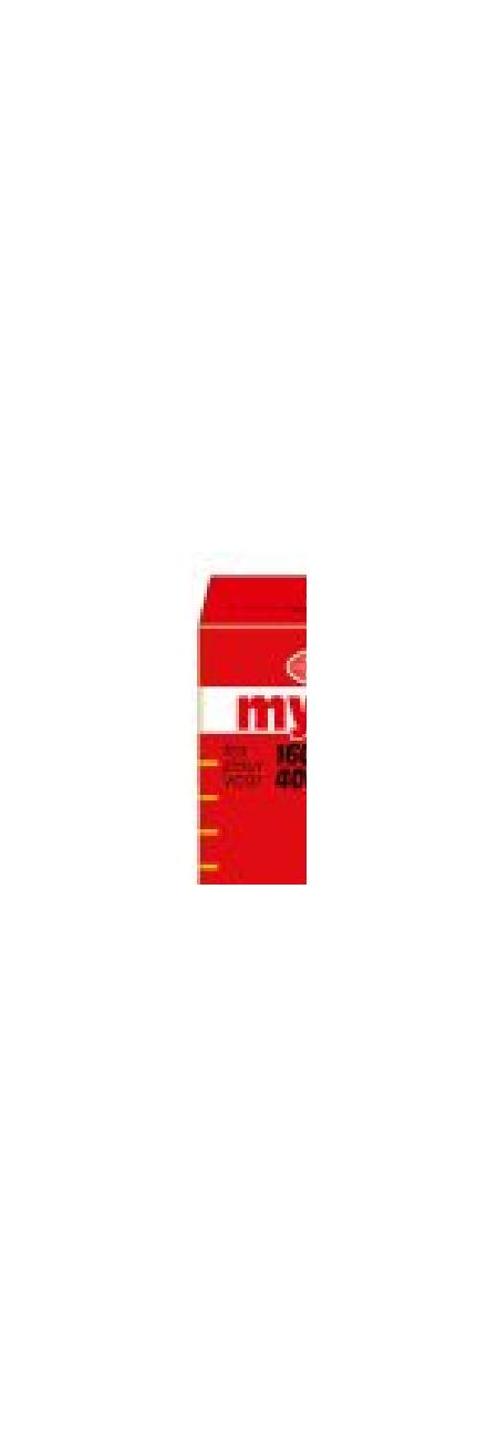 Микопур,  100 мл, 2240