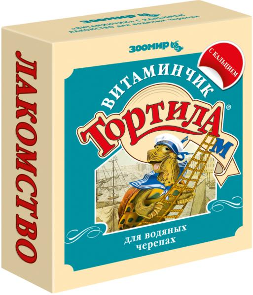 ТОРТИЛА ВИТАМИНЧИК с кальцием, полезное лакомство для водяных черепах, коробка 5729, 0,030 кг, 1200100480