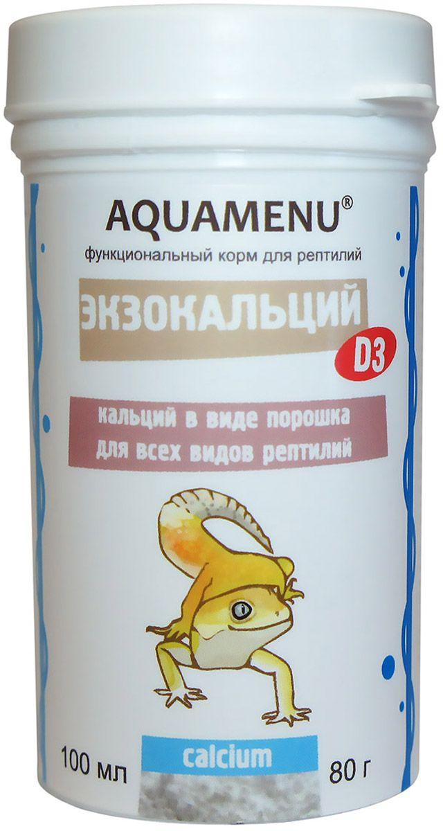 Аква МЕНЮ «Экзокальций» 100 мл. – функциональный корм для всех видов рептилий, способствует развитию костей, 1600100480