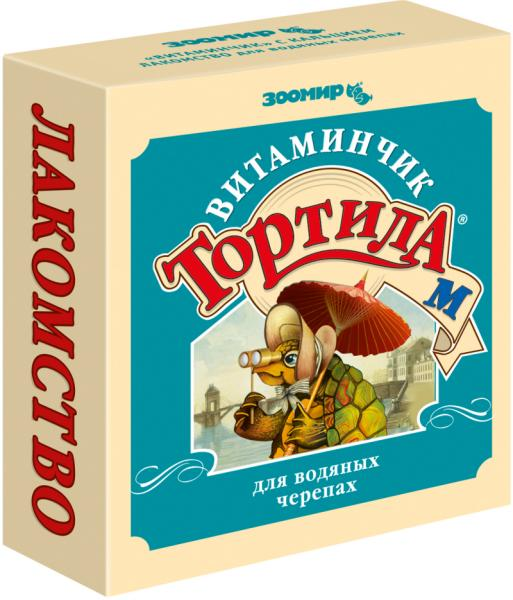 ТОРТИЛА ВИТАМИНЧИК, полезное лакомство для водяных черепах, коробка 5728, 0,030 кг, 200100480
