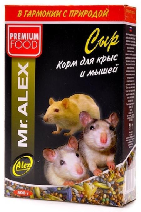 Mr.Alex Корм для крыс и мышей Сыр, 0,500 кг