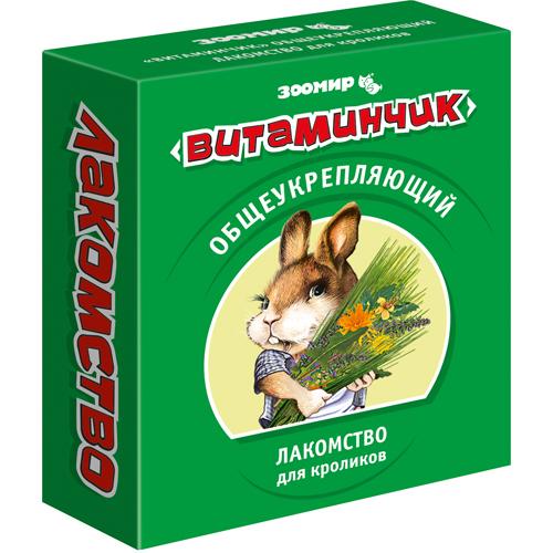 ЗООМИР Витаминчик для кроликов общеукрепляющий 5718, 0,050 кг