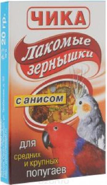 [142.017]  Чика   Витамины для средних и крупных попугаев 20гр (упак-50шт), 142.017