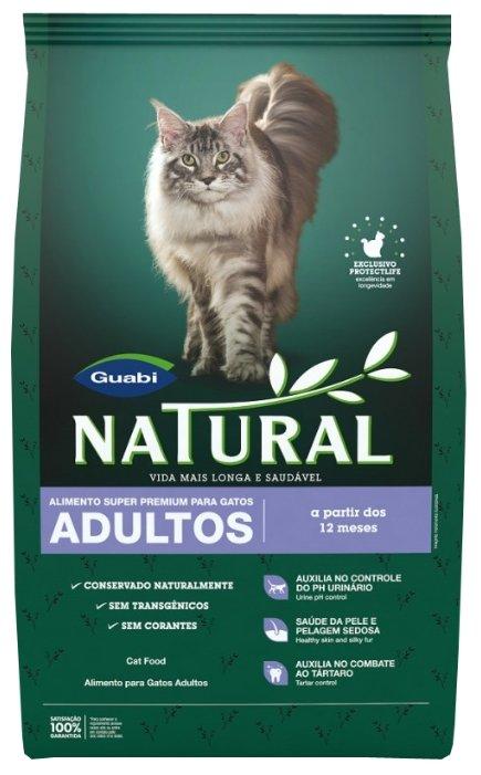 GUABI NATURAL сухой корм дкошек 1,5 кг. ЦыпРис.(18)