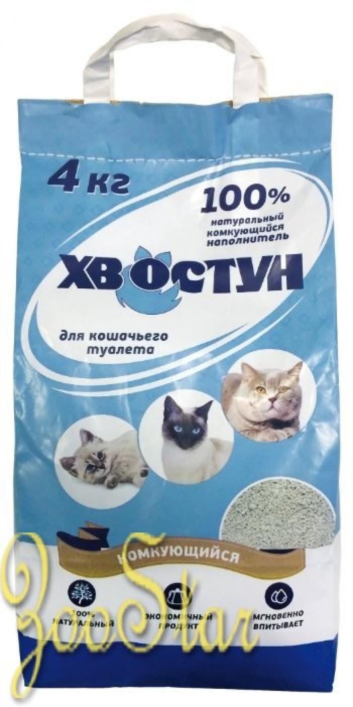 Хвостун комкующийся наполнитель для кошачьих туалетов 4 кг