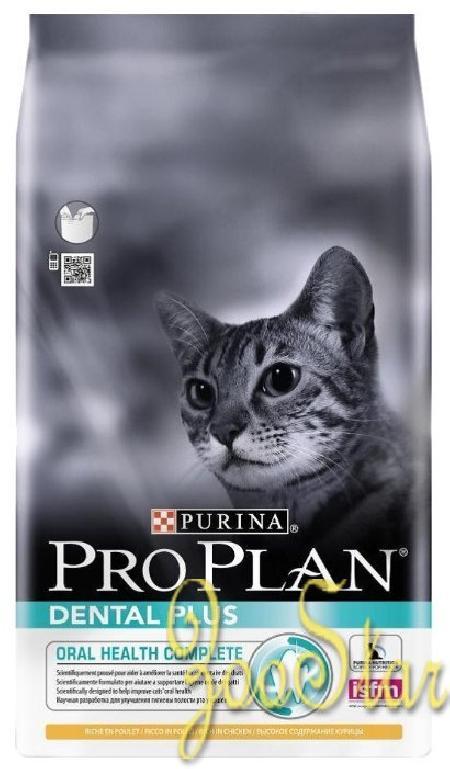 Pro Plan корм для взрослых кошек всех пород, здоровье полости рта 1,5 кг