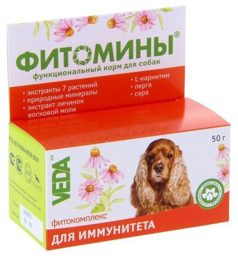 [1.659]  ФИТОМИНЫ 50г - функциональный корм длЯ собак обак с фитокомплексом диммунитета