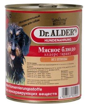 Доктор Алдерс 45009 Гарант кон.д/собак Птица 750г, 11542