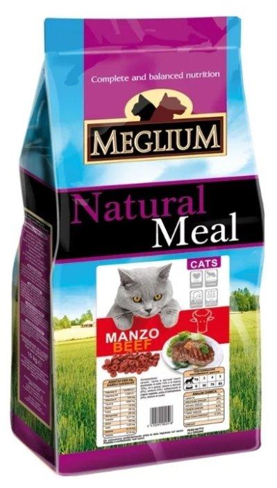 MEGLIUM ADULT Корм сух. 15 кг для кошек говядина MGS0515, 64501