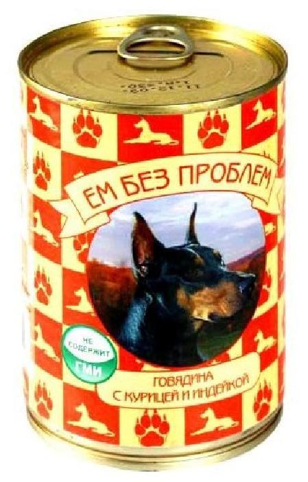 Ем Без Проблем влажный корм для взрослых собак малых пород, говядина, курица и индейка 125 гр